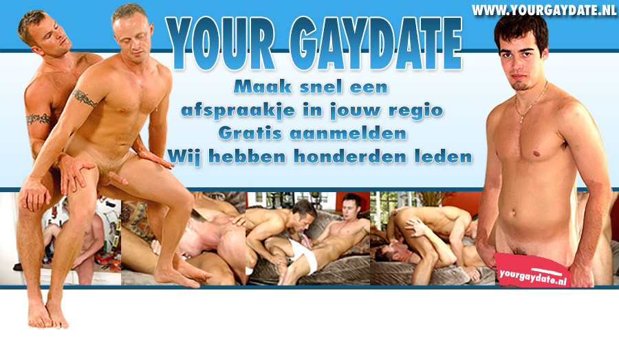 Your Gaydate